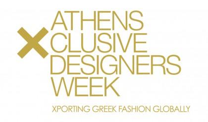 Το Fashion Design Project ανέδειξε την νικήτρια του διαγωνισμού