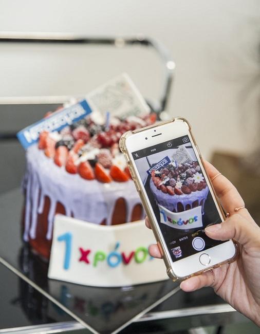 Νέο NestleNoiazomai App: H Nestlé μας καλωσορίζει στον ψηφιακό της κόσμο!