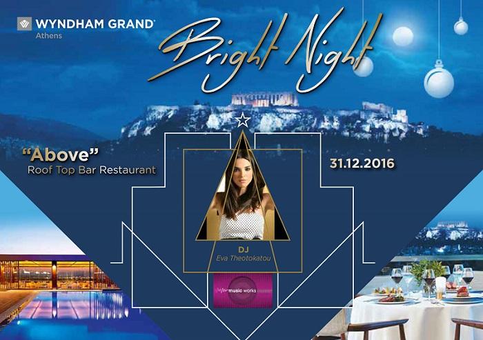 Bright Night New Year's Eve Party στο Wyndham Grand Athens