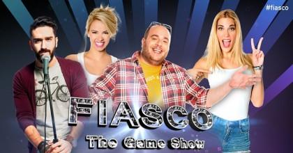 FIASCO στο διαδικτυακό Netwix