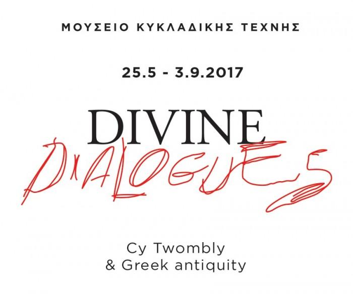 «Θεϊκοί Διάλογοι» στο Μουσείο Κυκλαδικής Τέχνης