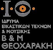 logo-gr (1)