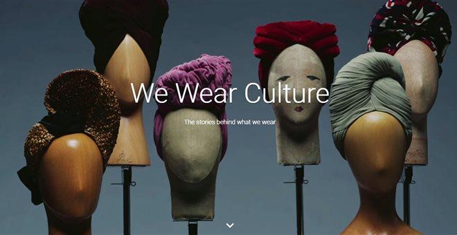 Mία νέα συλλογή μόδας στο Google Arts and Culture