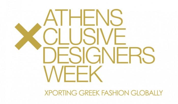 H 22η Εβδομάδα Μόδας της Αθήνας σήμερα ξεκινά!